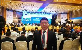 茅台集团高管出席博鳌亚洲论坛2018年年会