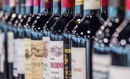 波尔多期酒推广周活动日前在波尔多举办