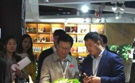 """""""开元国际中西部葡萄酒集散分拨中心研讨会""""日前在河南举办"""