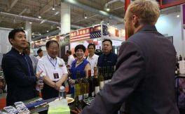 2018大连国际葡萄酒博览会将在7月举办