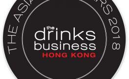 酒饮商务网将在香港举办亚洲桃红葡萄酒大师班讲座