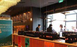 第十二届随时随意波尔多活动在上海Le Petit Bordelais酒吧举办