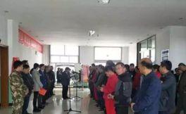 吴忠市2018年酿酒葡萄栽培管理培训班日前在红寺堡区举办
