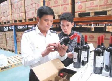 蓬莱市采用第三方评价机构来评估当地55家葡萄酒企业
