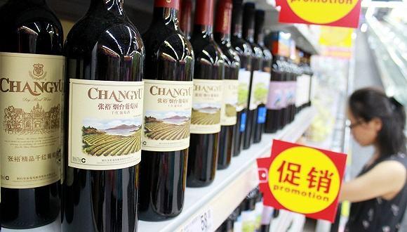 宜昌市民购买进口葡萄酒,扫码发现原产地不对