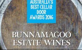 博纳酒庄(Bunnamagoo)出色的年份酒款推荐