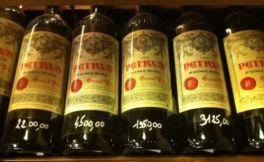 水彩画创作葡萄酒酒评应该怎么做