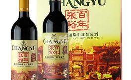 张裕品丽珠干红葡萄酒价格是怎样的