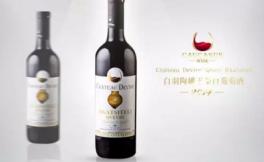【TopWine 展商风采】北京高加索酒业股份有限公司