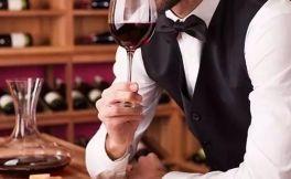 品葡萄酒的步骤 怎样品尝红酒的好坏
