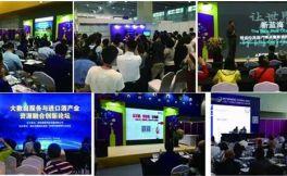 第二十届中国(广州)国际名酒展的八大亮点!