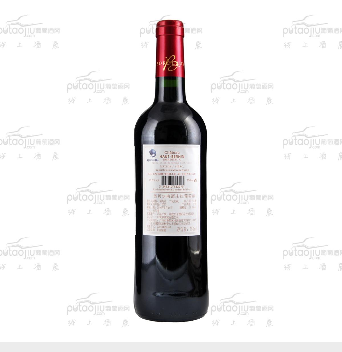 法国波尔多圣艾美隆奥贝尔南酒庄赤霞珠梅洛AOC干红葡萄酒