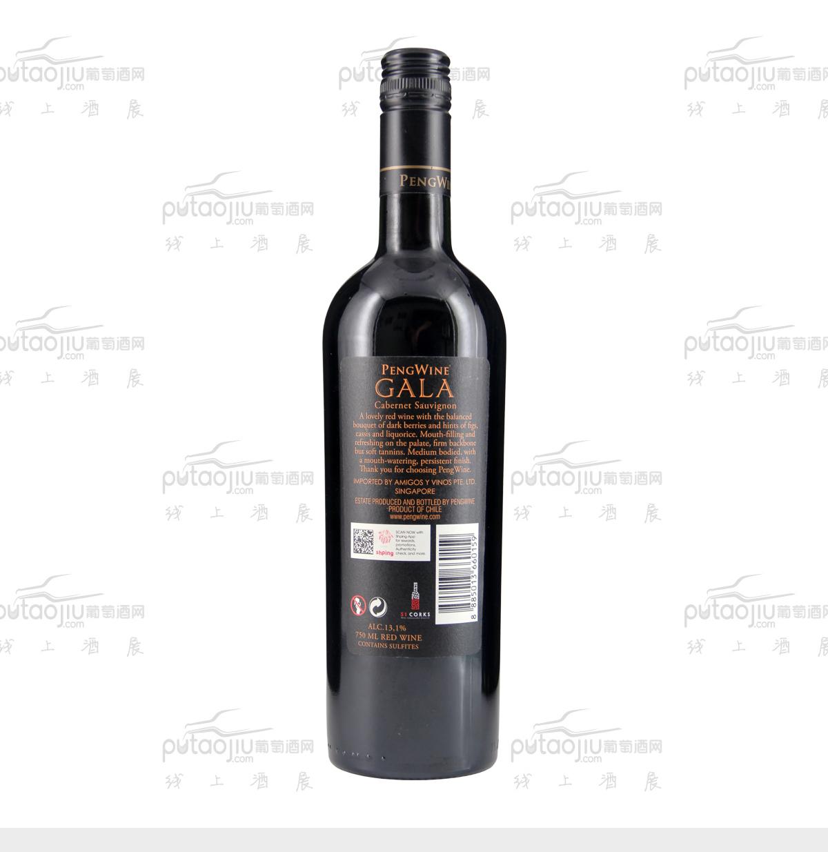 pengwine经典系列 嘉拉2009 干红赤霞珠葡萄酒