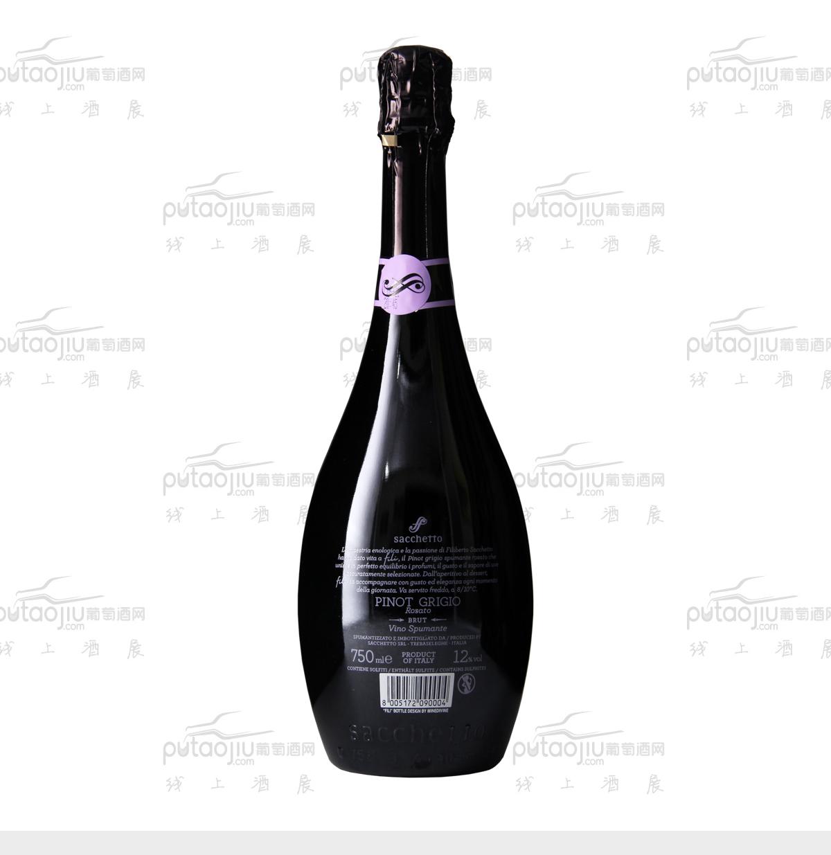 意大利妃莉桃红起泡葡萄酒