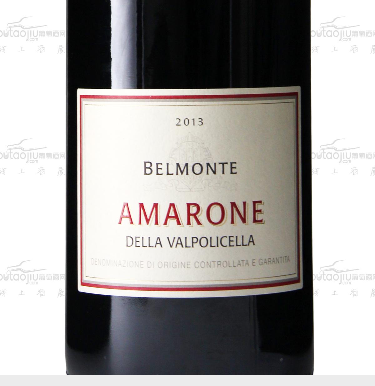 意大利贝尔蒙特阿玛罗尼红葡萄酒