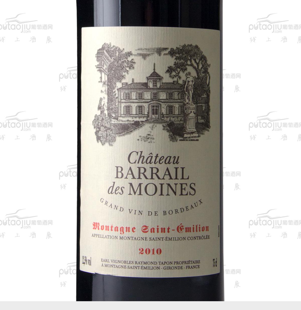 法国波尔多圣艾美隆巴赫尔僧侣城堡混酿AOC干红葡萄酒