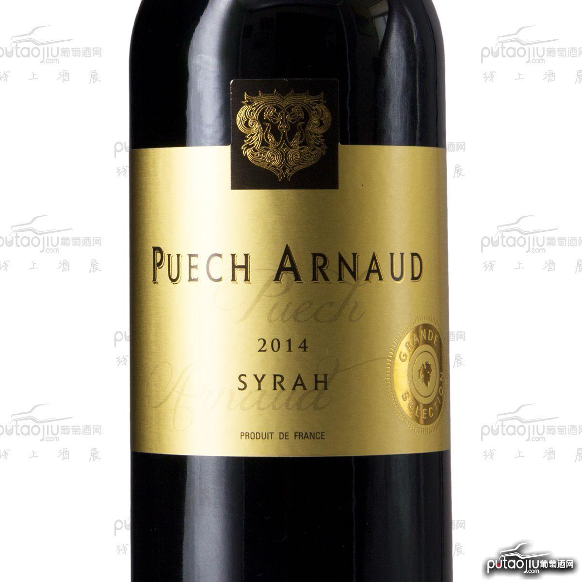 法国法国奥克地区西拉普西哈尔诺IGP干红葡萄酒