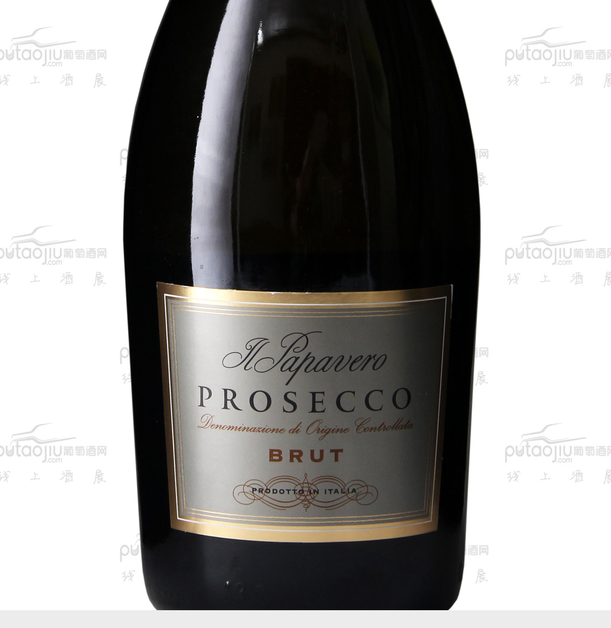 意大利威尼托虞美人酒庄格雷拉虞美人牌普罗塞克DOC起泡酒