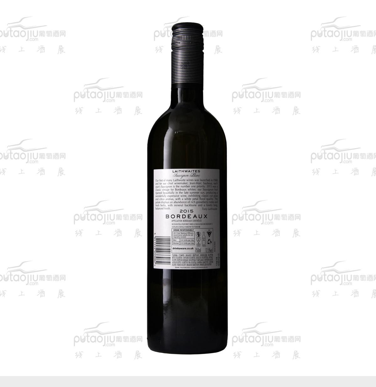 法国波尔多上梅多克勒柴金庄园长相思AOC干白葡萄酒