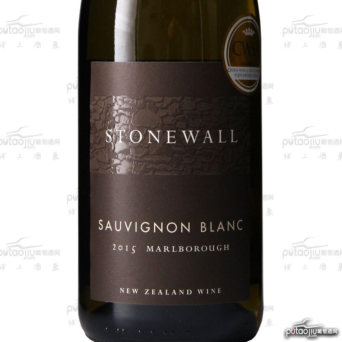 新西兰马尔堡富利来庄园长相思石墙干白葡萄酒