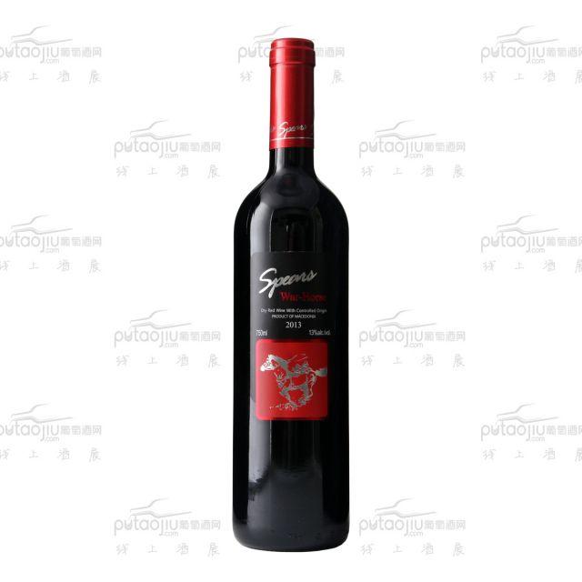 战马干红葡萄酒