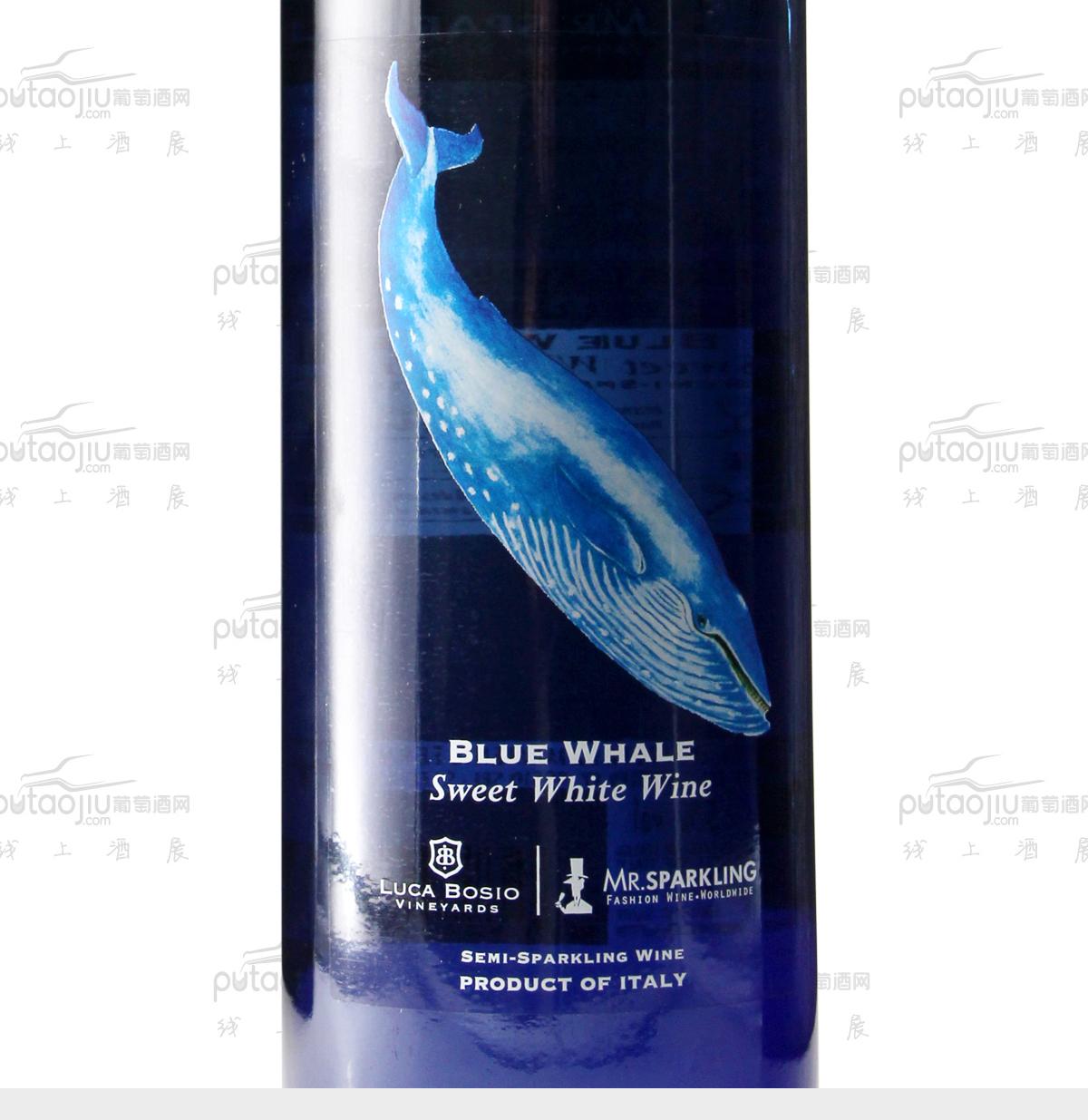 意大利皮埃蒙特博斯奥酒庄ROSIO S.R.L莫斯卡托玛尔维萨蓝海之鲸起泡葡萄酒