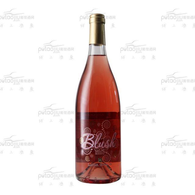 博斯奥玫瑰红起泡酒