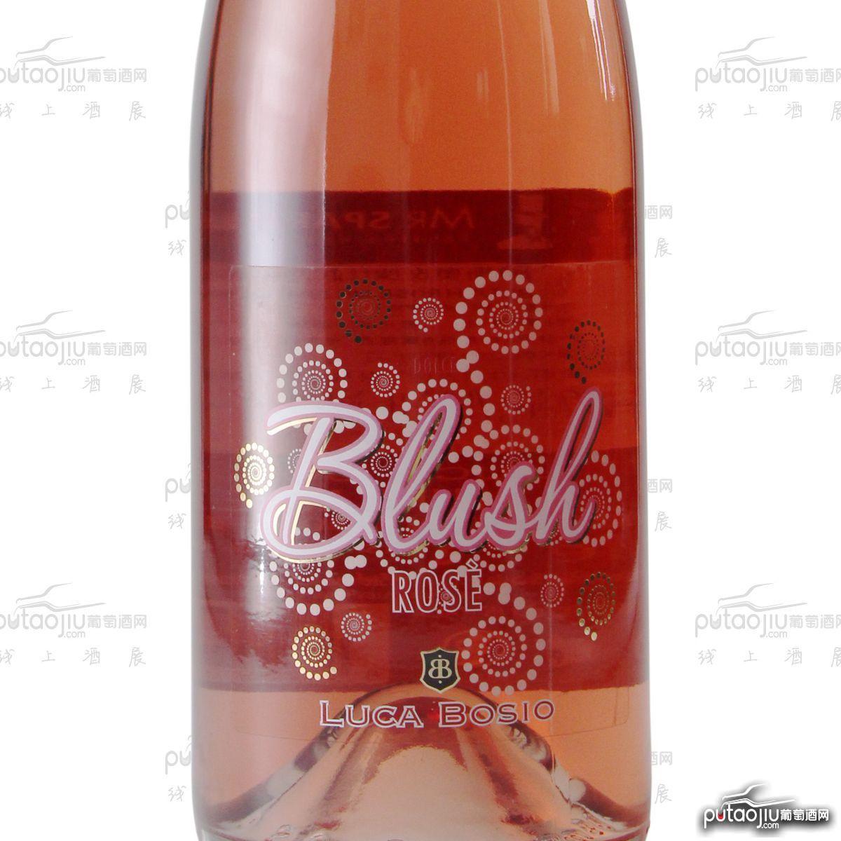 意大利皮埃蒙特博斯奥酒庄ROSIO S.R.L莫斯卡托玫瑰红起泡酒