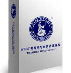 WSET一级烈酒认证课程