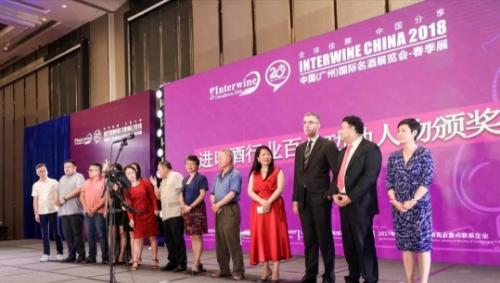 """席康(先生)获得""""WTO中国市场开放15年,中国进口酒百大功勋人物""""殊荣,并接受颁奖!"""