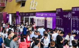 亚洲最大的酒展,看看您在不在?