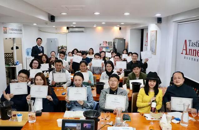 德斯汀安 · 北京 | 5月31日IWEC葡萄酒品鉴入门课程,开始报名!
