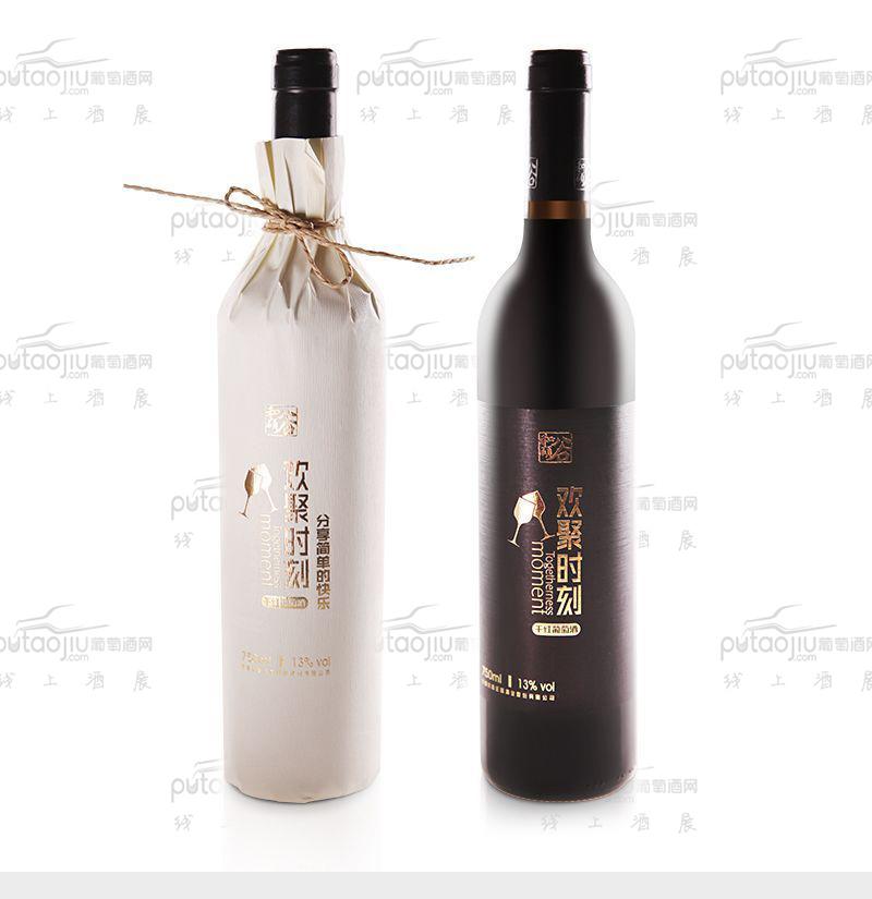 中国新疆产区芳香庄园欢聚时刻赤霞珠梅洛干红葡萄酒