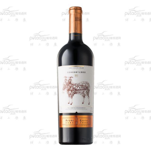 尕亚湖滨窖藏干红葡萄酒