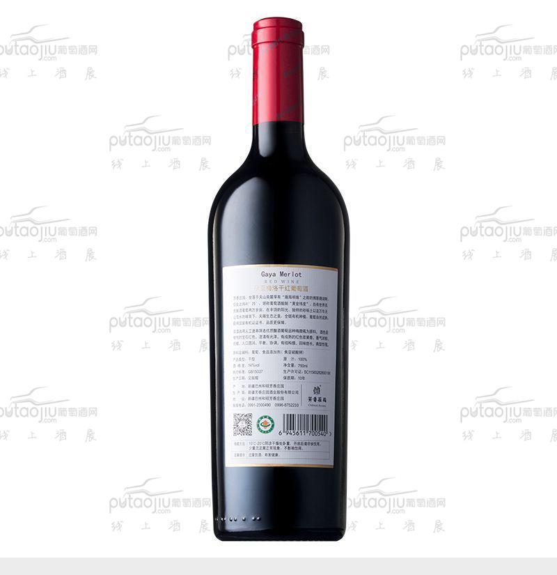 尕亚梅洛干红葡萄酒