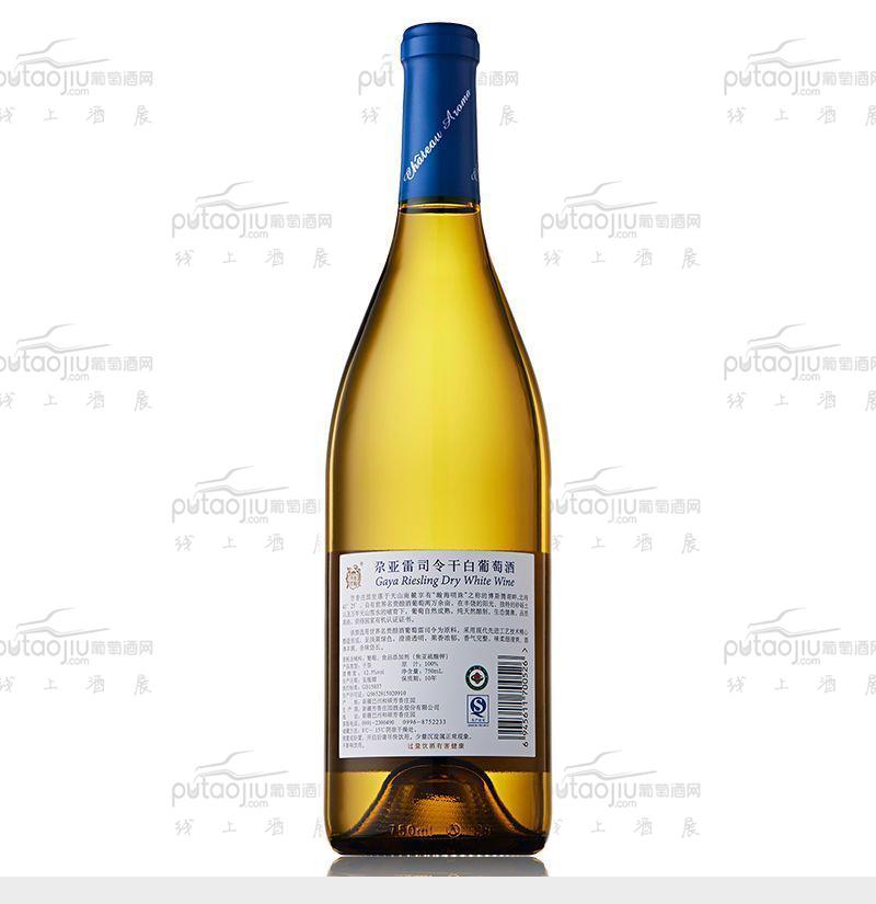 尕亚雷司令干白葡萄酒