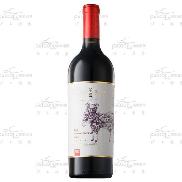 尕亚赤霞珠窖藏干红葡萄酒