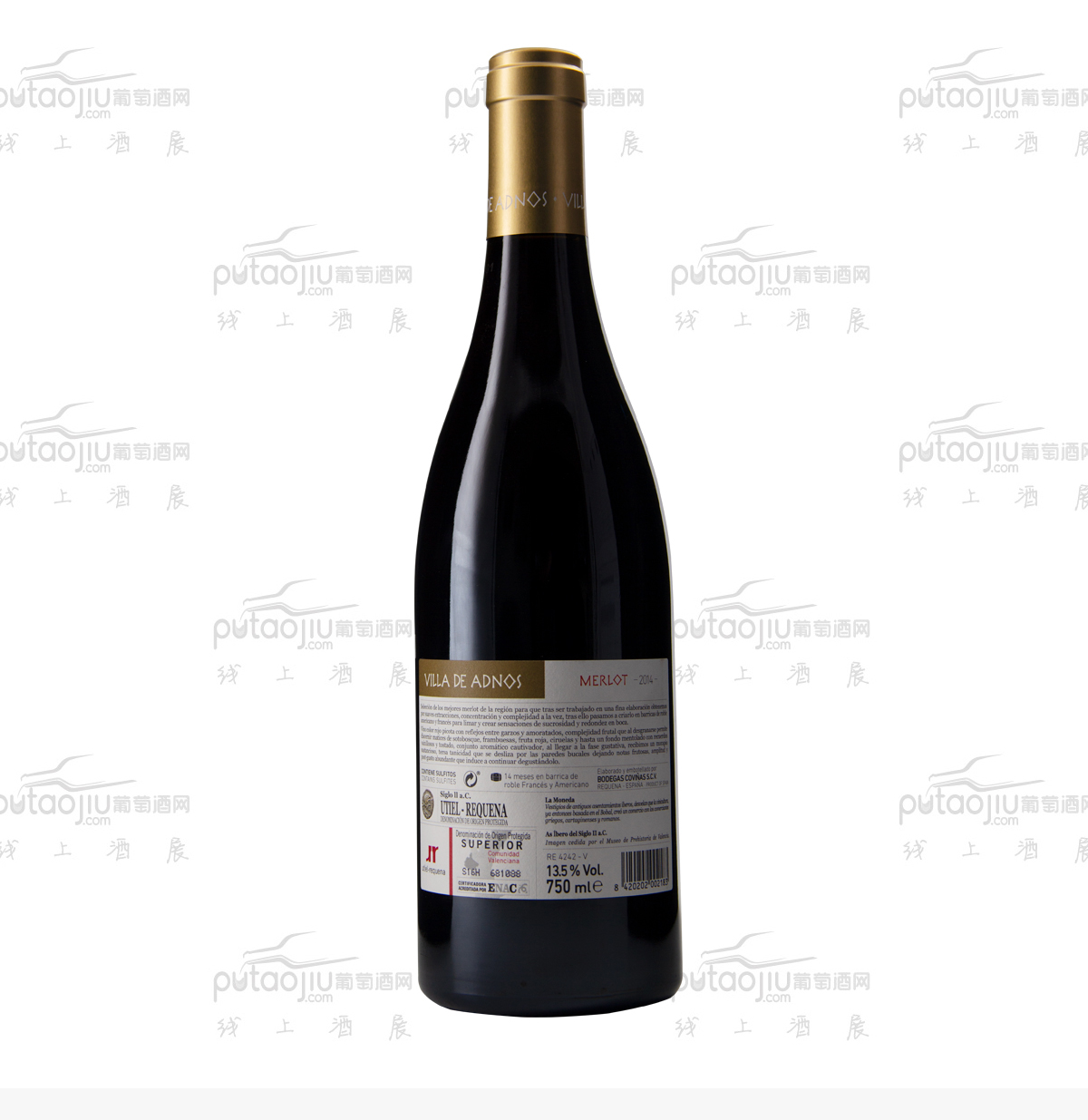 匠心之城美乐红葡萄酒
