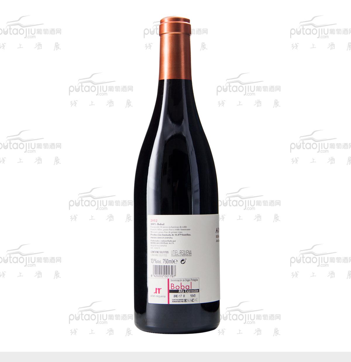 匠心之城家族传承红葡萄酒