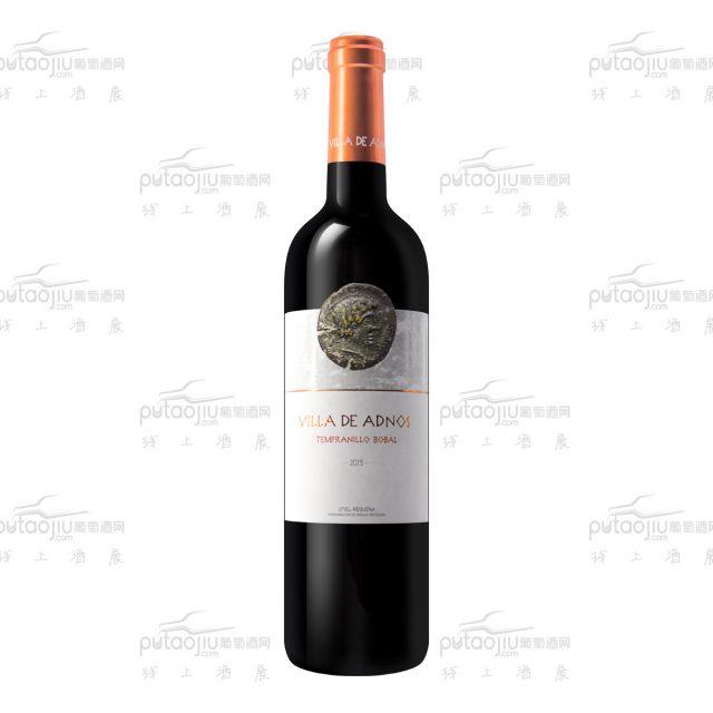 匠心之城优选红葡萄酒