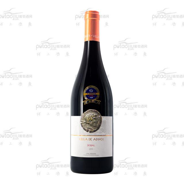 西班牙乌佚尔雷克纳Covi?as匠心之城博贝尔DO干红葡萄酒