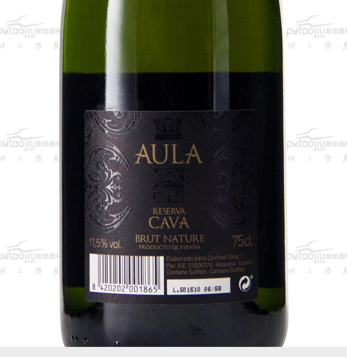 西班牙乌佚尔雷克纳Coviñas匠心之城霞多丽马家婆珍藏卡瓦DO起泡酒