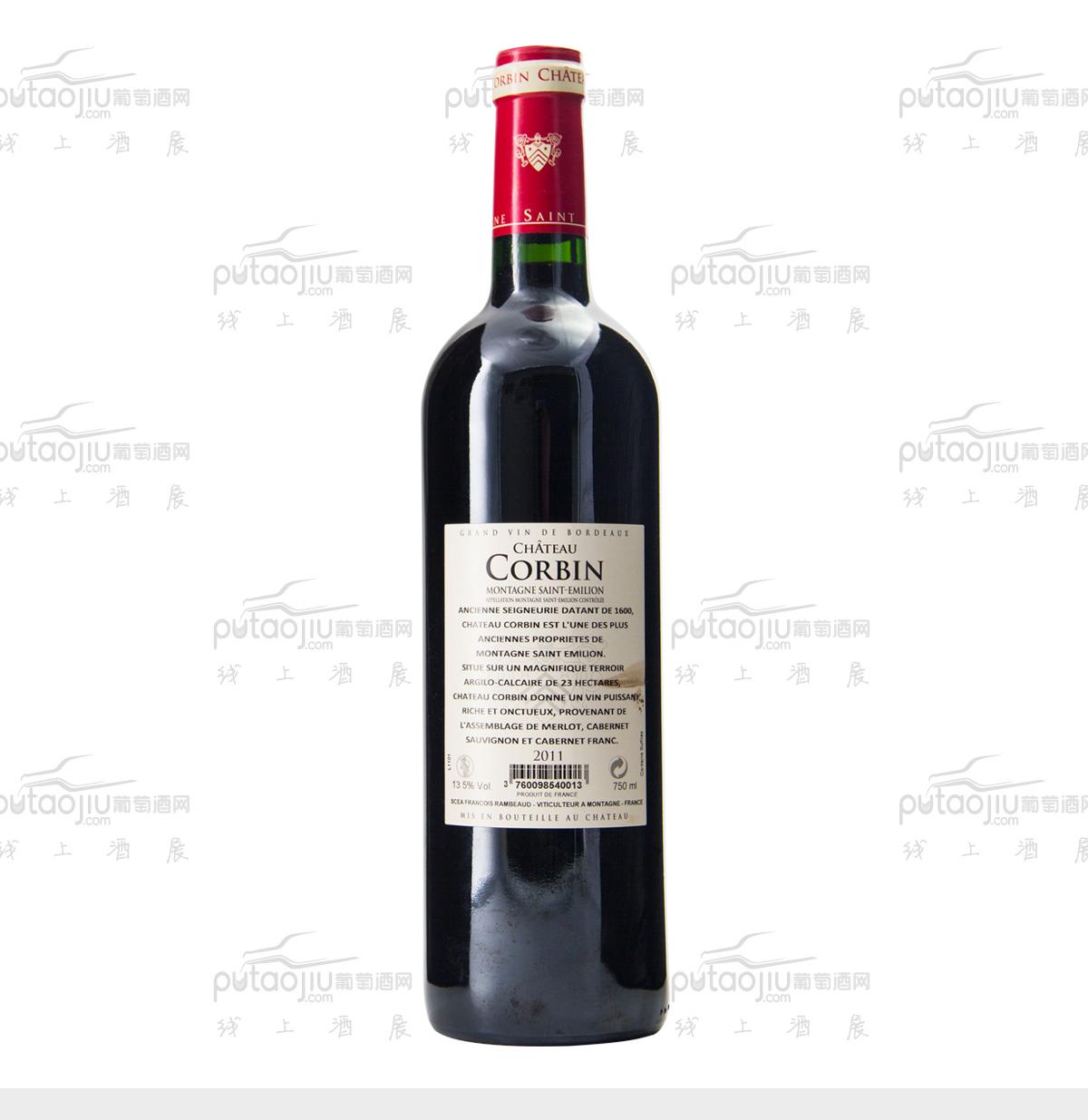 卡宾城堡红葡萄酒