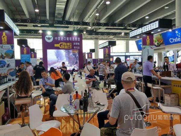Interwine 广州国际名酒展 夏季展