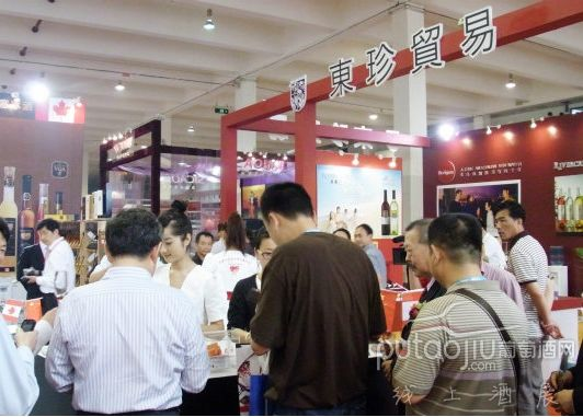 SUPERWINE 上海国际葡萄酒及烈酒展览会