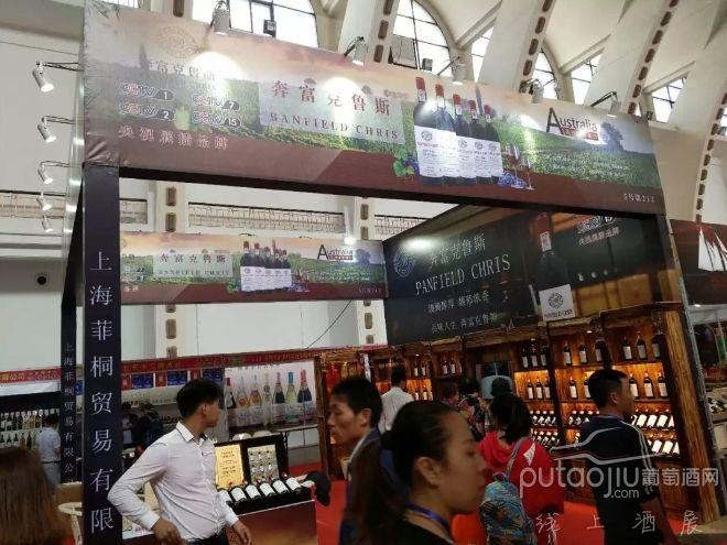 2018第十届中国(沈阳)国际糖酒食品展