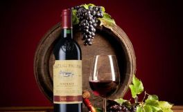 勃艮第排名第二位的白葡萄品种阿里高特