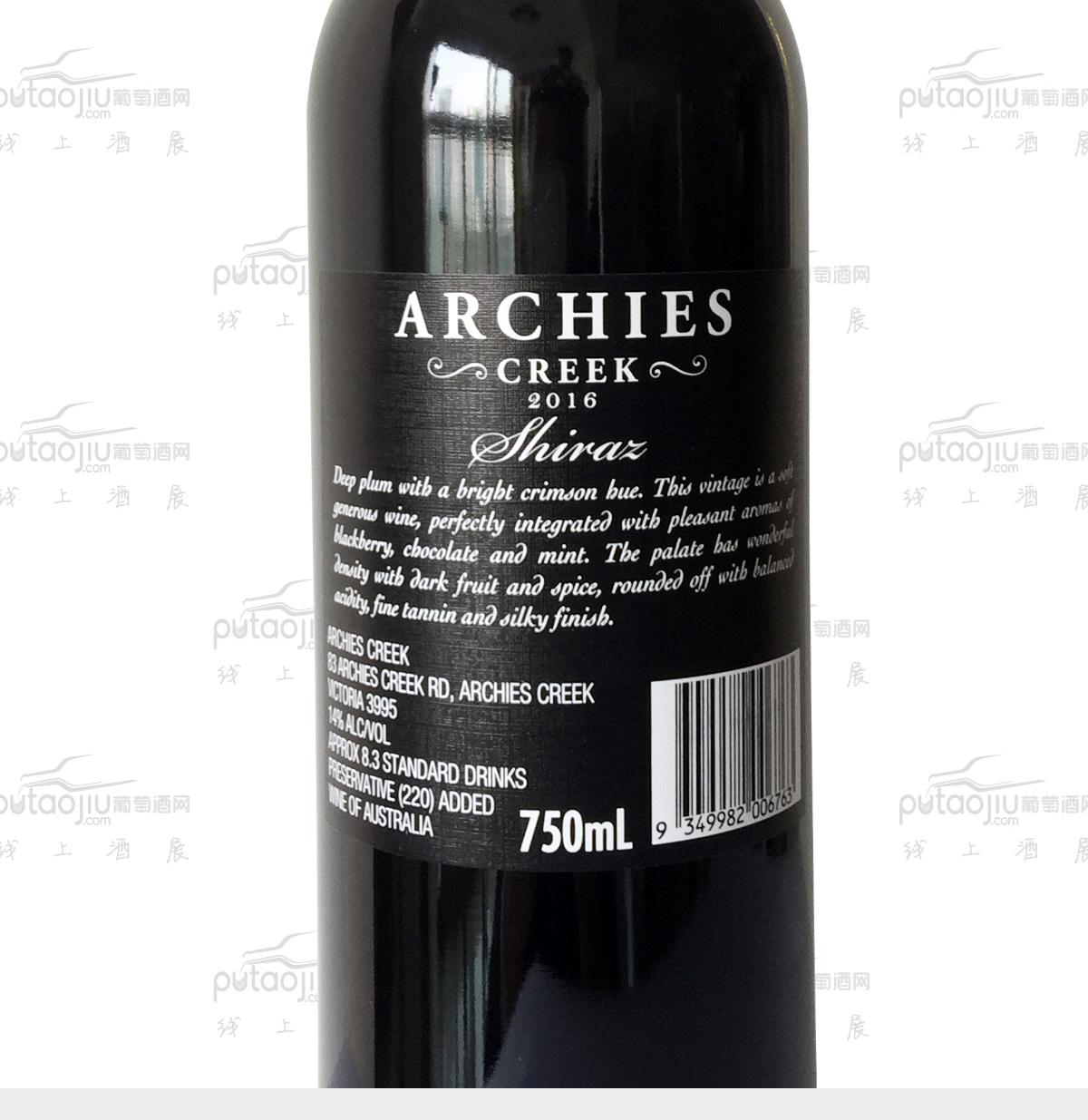 澳大利亚南澳古口一百号酒庄企鹅红标西拉精选干红葡萄酒
