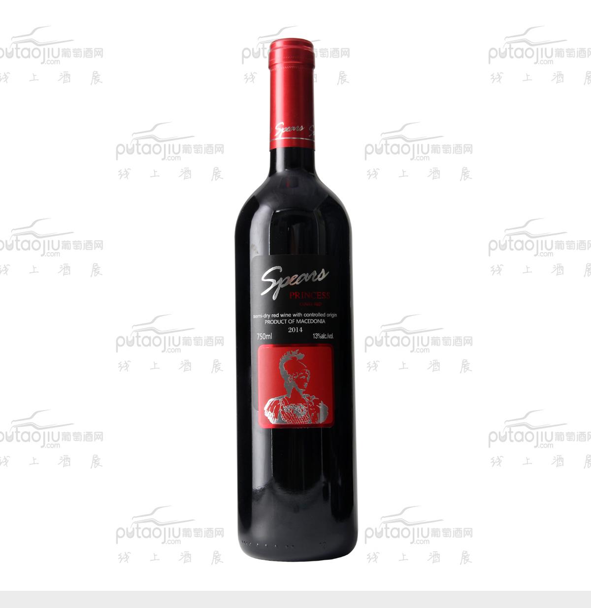公主干红葡萄酒