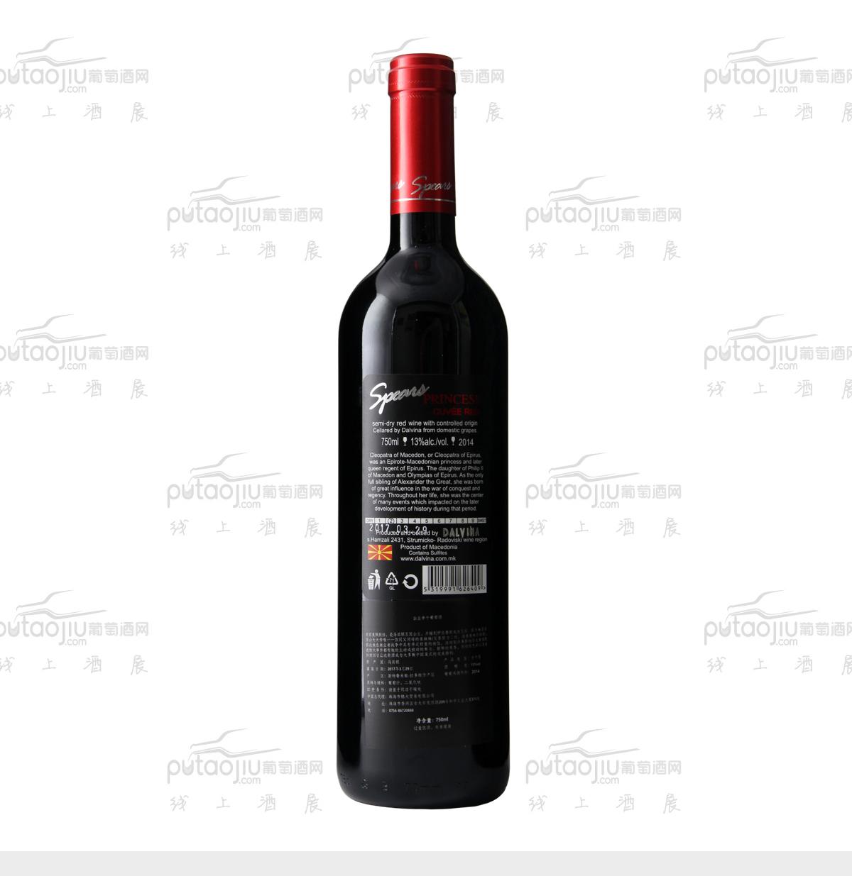 马其顿戴维娜酒庄美乐韵丽公主半干红葡萄酒